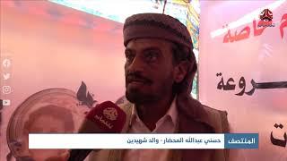 قبائل مرخة : الطيران الإماراتي قصف قرانا والنخبة الشبوانية حاصرتنا