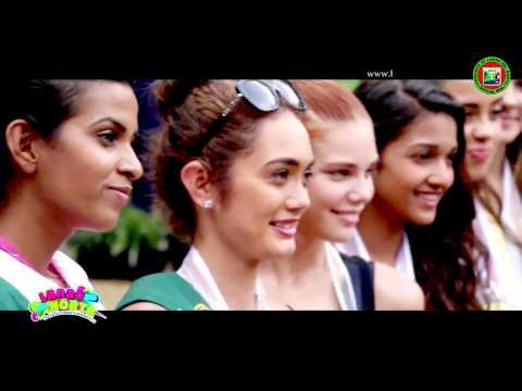 Miss Earth 2016 (Lanao del Norte Documentary)