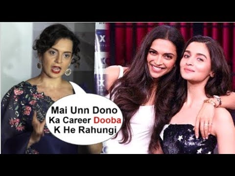 Kangana Ranaut's INSULTS Alia Bhatt & Deepika Padukone For Spoiling Her Career Mp3