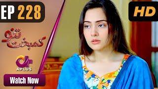 Drama | Kambakht Tanno - Episode 228 | Aplus ᴴᴰ Dramas | Tanvir Jamal, Sadaf Ashaan