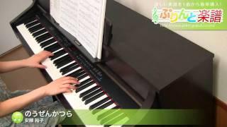 使用した楽譜はコチラ http://www.print-gakufu.com/score/detail/38229...