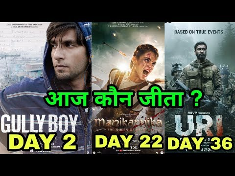 Gully Boy 2nd Day Vs Manikarnika 22nd Day Vs Uri 36th Day Box Office Collection | Who Wins? Mp3