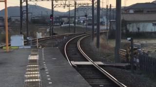 近鉄 上之郷駅