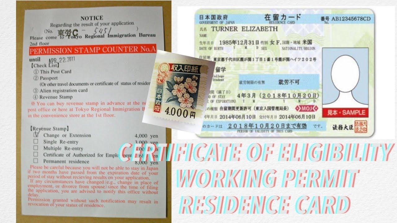 certificate rhia