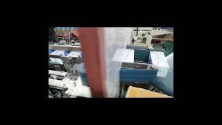 자동포장기계.자동화기계.전문업체.(한일기업)문의010-…