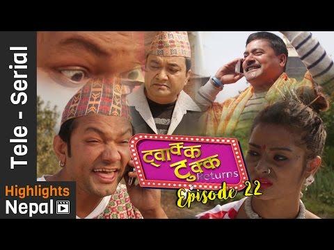 TWAKKA TUKKA RRTURNS - Episode 22   New Nepali Comedy TV Serial 2017 Ft. Dinesh DC