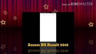 How to check HS Result 2018||HSSLC result ahsec.nic.in || AHSEC result || Assam 12th Result 2018