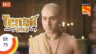 Tenali Rama - तेनाली रामा - Ep 75 - 20th October, 2017