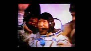 宇宙飛行士秋山豊寛氏、帰還。一緒に連れてったカエルも6匹全員無事。 ...
