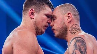 Full fight: Petr Romankevich vs Tomasz Sarara I Walka o pas mistrzowski wagi ciężkiej I DSF