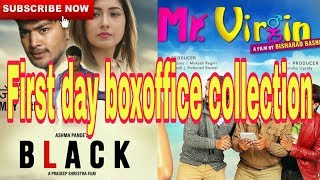 Nepali movie Black and Mr virgin First day total box office collection