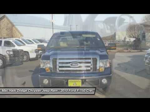 2010 ford f 150 temple tx 535967a youtube. Black Bedroom Furniture Sets. Home Design Ideas