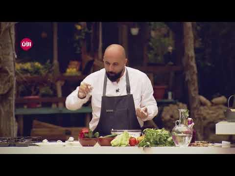 فيديو،  الطبخ على أصوله  في الغابة وعلى الطبيعة, ، المدة  59  من الثواني  - نشر قبل 53 دقيقة