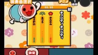 player:しいな BPM:108.5~160 個人的に180の少し前の音符3個と最後が難...