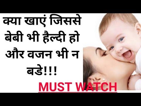what-to-eat-in-pregnancy-for-healthy-baby-|-pregnancy-me-kya-kya-khaye-in-hindi