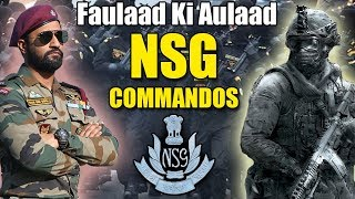 Amazing Facts About NSG Commandos in HINDI || URI Movie Special