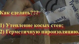 видео Универсальность пошаговой инструкции для каркасного дома