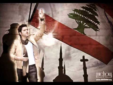 Hisham El hajj 2010- 2011 - 7a2ik ya Ardna  حقك يا ارضنا - هشام الحاج