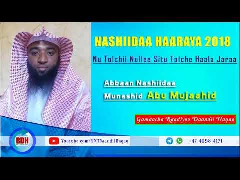 Nashiidaa Haaraya Munashid Abu Mujaahid