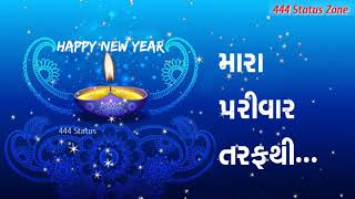 Happy New Year whatsapp Status New Year Special whatsapp status New year whises 2019 444status