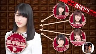 Download 【乃木坂46】 3期生バレンタイン企画 齋藤飛鳥まとめ