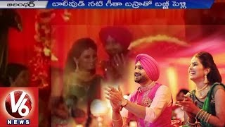 Harbhajan Singh exchanges wedding rings with Geeta Basra - V6 News
