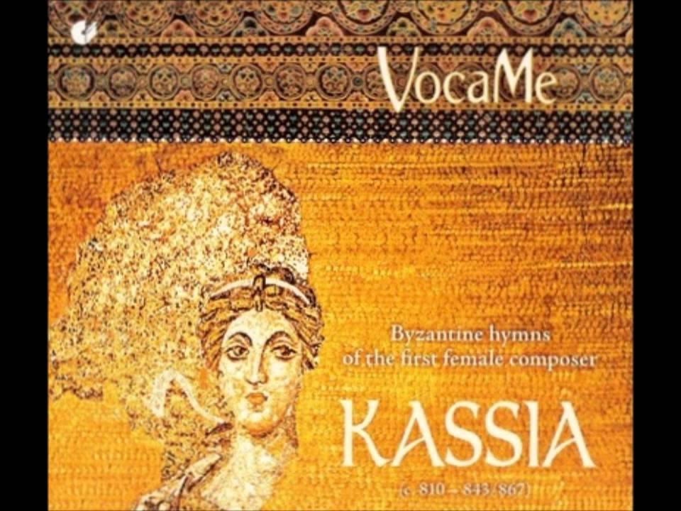 Kassia Byzantine hymns of the first female composer of the Occident -  YouTube