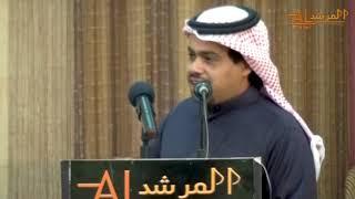 محمد غازي المطيري ومرزوق القحم