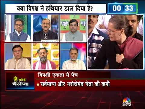 Awaaz Adda | BJP Mission 350 | 2019 Elections