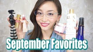 September Favorites 2014 [English Subs] 9月のお気に入り♡ Thumbnail