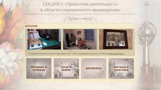 Красавцева Е.Б. Презентация сайта