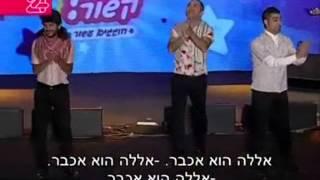 שלישיית מה קשור - כרים עבדול ג'אבר (מתוך מופע העשור )