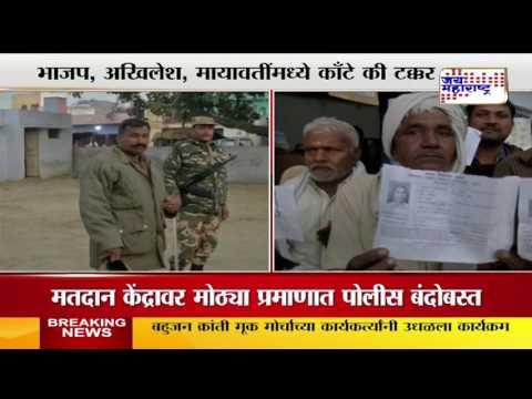 Uttar Pradesh Election 2017: Voting Begins In 73 Constituencies
