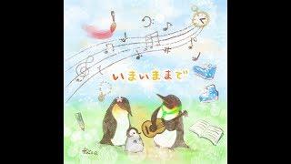 「バリュー・ピッチ!」ストーリーソング 作詞:田中章生 作曲・歌:REQ...