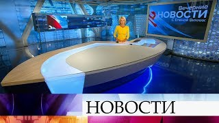 Выпуск новостей в 18:00 от 06.08.2019