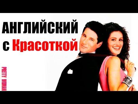 Скандал - художественный фильм (1989) на английском языке