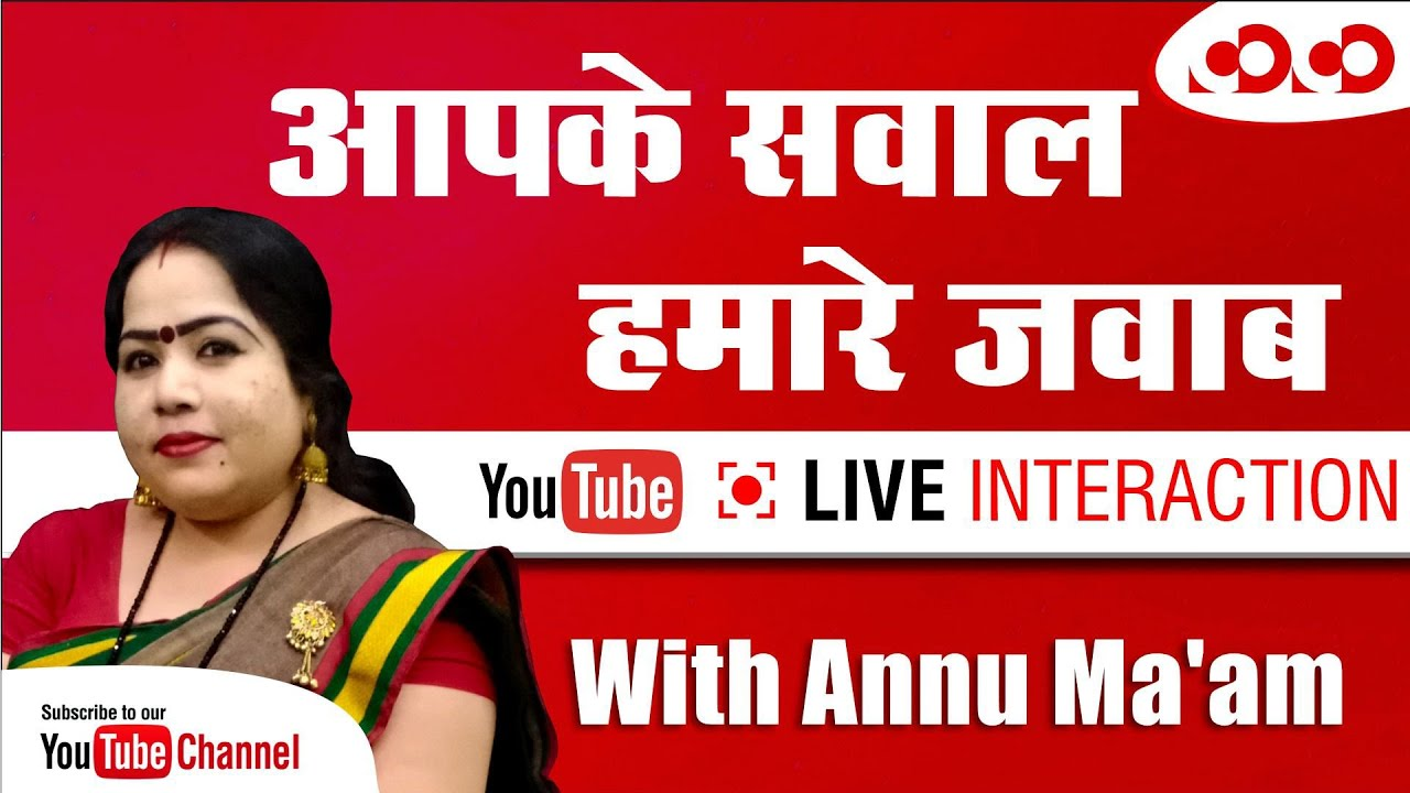 Live Interaction With Annu Ma'am | Competition Community
