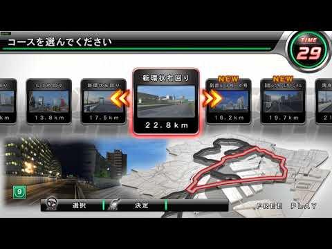 WMMT5 (PC Emulation) - C1 Inward and Nagoya TA