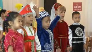 Воспитанники алматинского детсада подготовили выставку о современном Казахстане  (29.11.16)