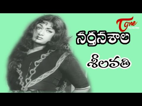 Youtube Telugu Old Songs Ntr