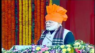 PM Shri Narendra Modi addresses public meeting in Jammu