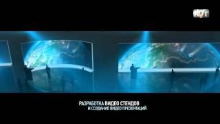 Презентация визуализации видео стендов(Создание видео стендов для показа видео презентаций, инфографики и другой визуальной информации. Создание..., 2016-03-23T06:43:08.000Z)