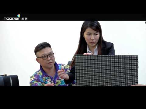 Shenzhen top technology Co. Ltd. corporate videos