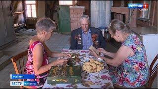 В Адыгее живёт несколько участников Советско Японской войны