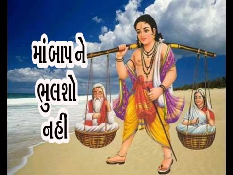 Maa Baap Ne Bhulsho Nahi Original - Gujarati Bhajan 2016 - Gujarati Non Stop Bhajan - Hemant Chauhan
