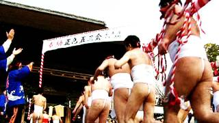 vuclip Nude Festival - Japanese men strip off in the name of tradition