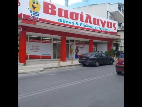 News Supermarket Vassilagas