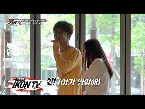 manager dating staff