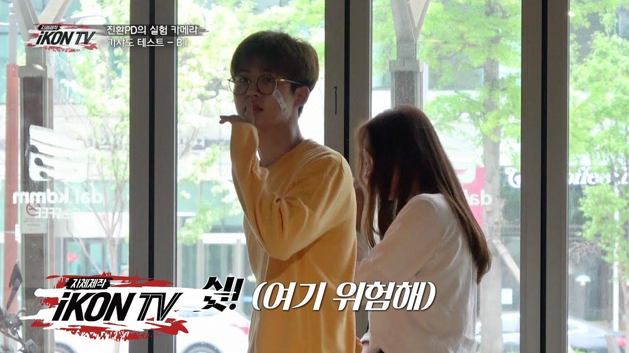 Download iKON - '자체제작 iKON TV' EP.7-4