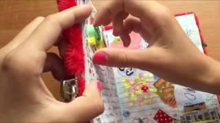 як зробити коробку для особистого щоденника